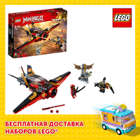 Designer Lego Ninjago 70650 wing fate