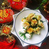 """#美食说出""""新年好""""#新年好运菜:玉兔献福的做法图解11"""
