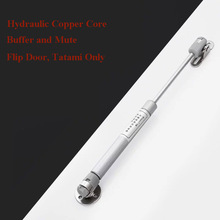 40/60/80/100/120/150N Hydraulic Hinges Door Lift Support for  Wood Furniture Hardware Kitchen Cabinet Pneumatic Gas Spring