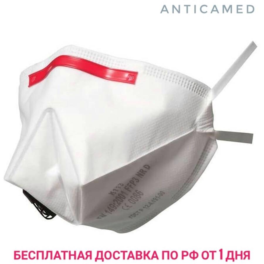 Respirator FFP3 K113p
