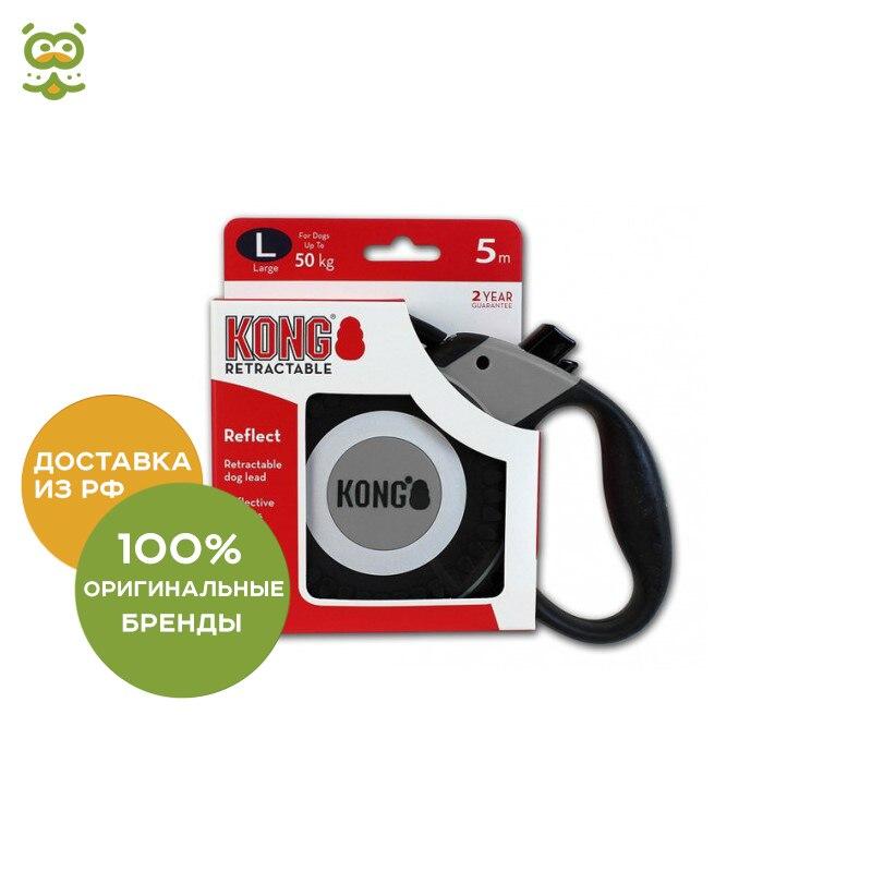 лучшая цена KONG tape measure Reflect L (up to 50 kg) 5 m tape, L, Gray