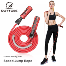 Outtobe скакалка пропуская тренировки Упражнения для спутывания с шарикоподшипниками фитнес-инструментов пены памяти ручки