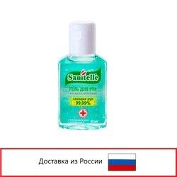 Gel hand антисептический sanitelle with aloe vera and vitamin E 5 PCs