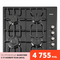 Built-in Gas hobs Simfer H60Q40B471, lattice LAMA, Auto Ignition