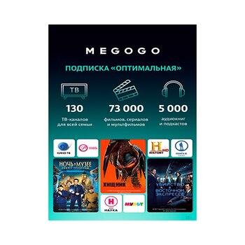 Megogo subscription cinema and TV optimal for 6 months digital code