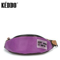 Sac de taille femme marron/violet keddo