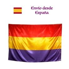 Флаг Испании-республиканцев 90 см x 150 см