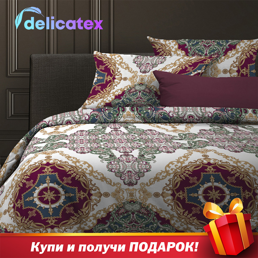 Bedding Set Delicatex 6435-1Versal Home Textile Bed Sheets Linen Cushion Covers Duvet Cover Рillowcase
