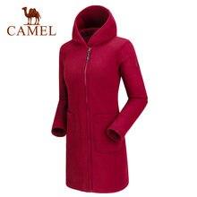 Верблюжьи осенне зимние модные пальто женская флисовая куртка