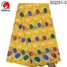 SQ251DHL-африканское швейцарское кружево, 5 ярдов, хлопковые кружевные платья, ткань с блестками и камнями для шитья свадебного платья и вечерние