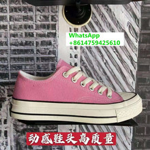 Converse Chuck Classic Taylor All Star skateboard shoes 1970s men's women's low/high flat 20-21 Converse