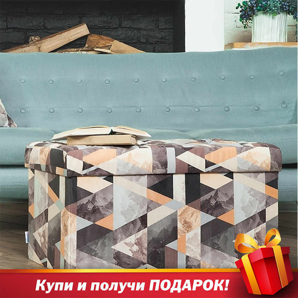 Delhi-Poof Folding Large Delicatex Gray Beige Home Soft Comfort Multi-function Storage Box With Lid Organizer Comfortable Ottoman Children Footrest Fabric Small Chair Living Room Hallway Furniture Tabouret Pouf Storage