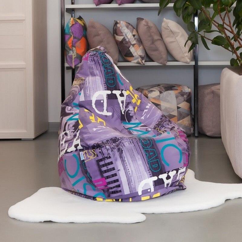 Кресло мешок, пуф, ленивый диван, татами, для гостиной, для детской Лима  Delicatex фиолетовфый с наполнителем, для дома