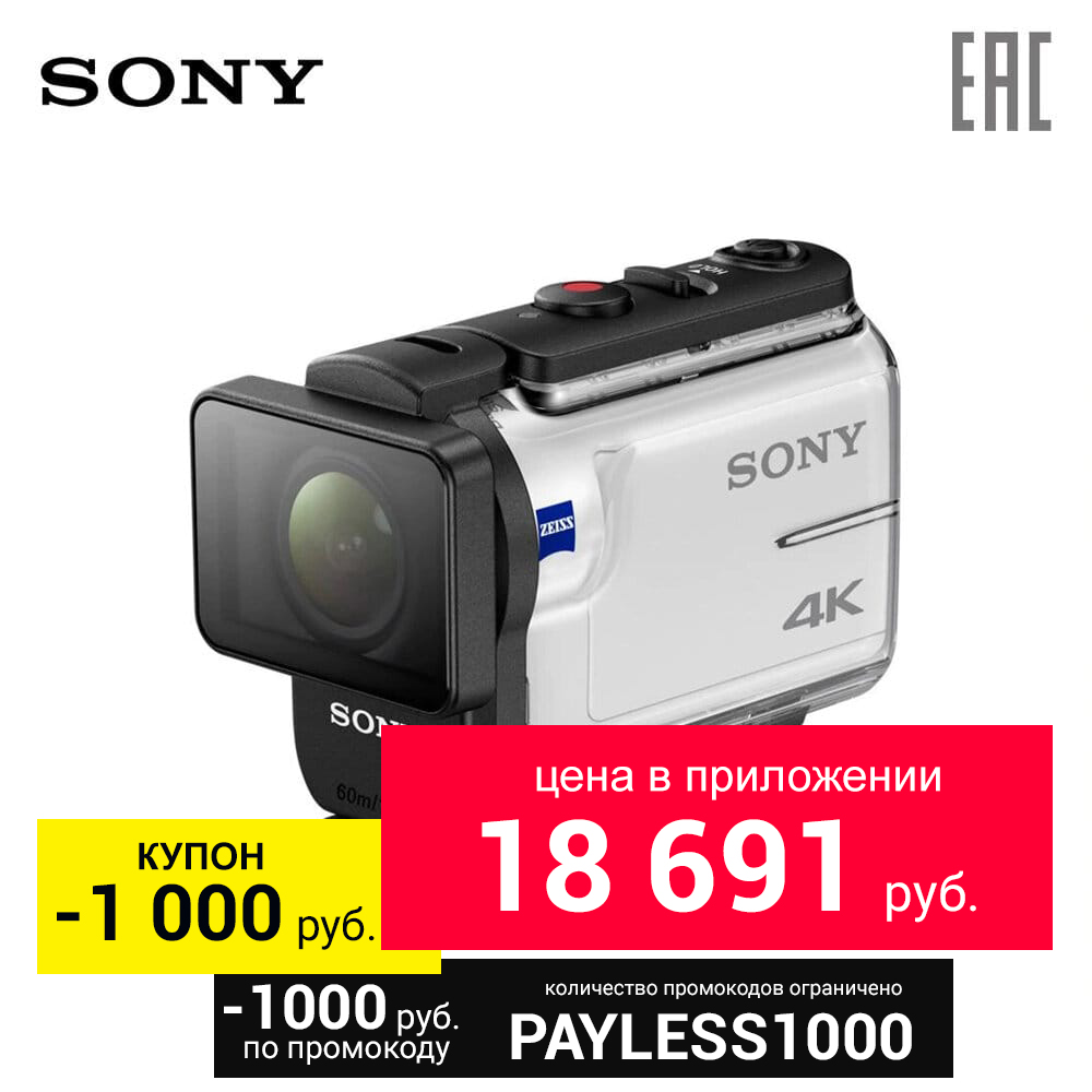 Action Camera Sony Hdr-as300 Complete With аквабоксом