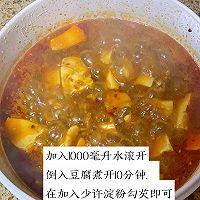 家常版麻婆豆腐的做法图解6