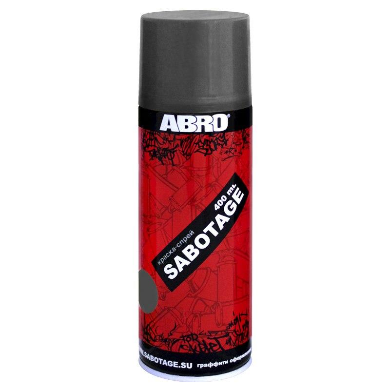Paint spray sabotage 304 (dark ...