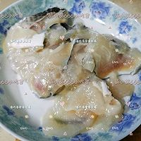 西红柿黑鱼片浓汤的做法图解1