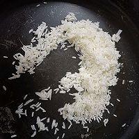芋头粉蒸排骨的做法图解5