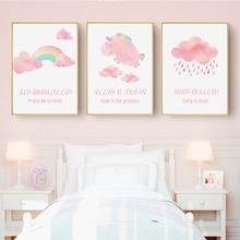 Allah Islamischen Wand Kunst Rosa Regenbogen Kindergarten Decor Mädchen Stil Leinwand Malerei Poster Druckt Bild Geschenk Innen Wohnkultur
