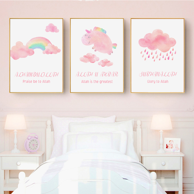 Allah Islamitische Wall Art Roze Rainbow Nursery Decor Meisjes Stijl Canvas Schilderij Posters Prints Foto Gift Interieur Home Decor