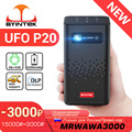 BYINTEK P20 Mini Portable Pico Smart Android Wifi Screenless TV lAsEr LED DLP Projector for Mobile Smartphone 1080P 4K