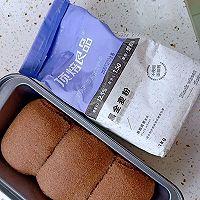 #新良顶焙良品黑全麦面包的做法图解10