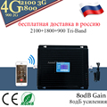Усилитель сигнала GSM 4G 900 1800 2100 4g усилитель сигнала 80 дБ усиление GSM 900 DCS 1800 WCDMA 2100 Tir Band сотовый усилитель сигнала