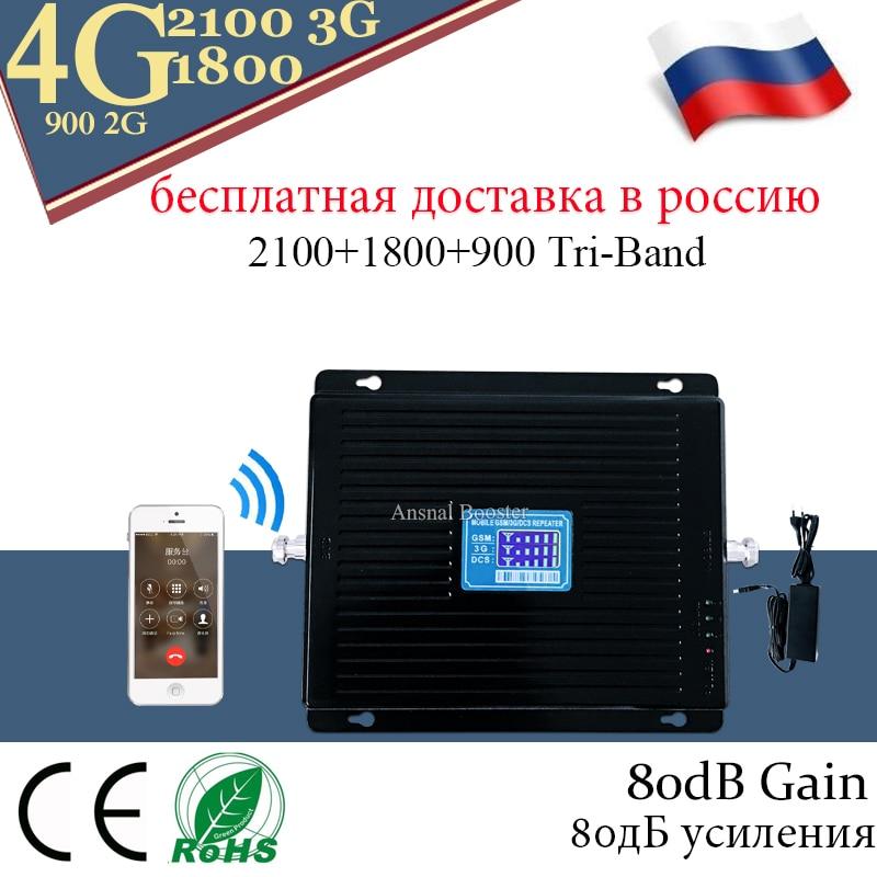 gsm signal booster 4G 900 1800 2100 4g 80dB Gain GSM DCS WCDMA Tir Band cellular