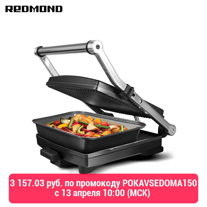 Grill-oven REDMOND Steak&Bake RGM-M803P electric grill grilling Household appliances for kitchen electrical
