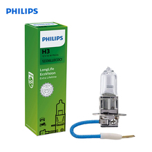 For H3 12 V-55 W (PK22s) (увелич. Service life) Long Life Ecovision 12336LLECOC1
