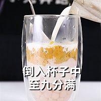 香芋栗子鲜奶茶的做法,小兔奔跑冬季热饮配方教程的做法图解6