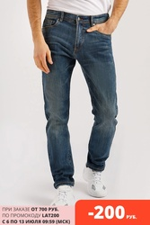 Finn flare mens pants (jeans)