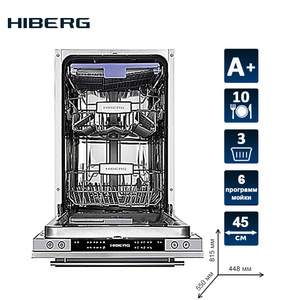 Built-in dishwasher HIBERG I46 1030 10 sets 3 baskets Aquastop 6 programs delay up to 12 hours class A + Drying A