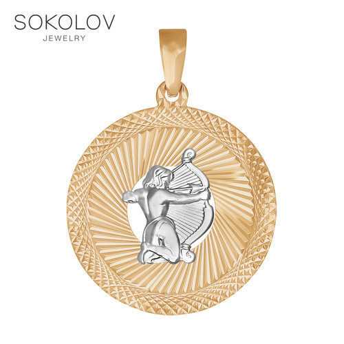Pendant The Zodiac Sign Sagittarius With Diamond Face SOKOLOV Fashion Jewelry Gold 585 Women's Male