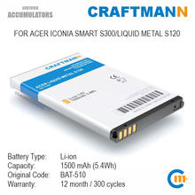 Аккумулятор 1500 мАч для acer iconia smart s300/liquid metal