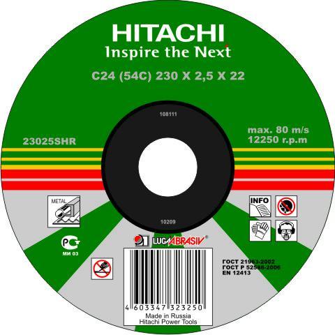 Circle Cutting HITACHI 125х1. 6x22 A24 Pack. 25 PCs