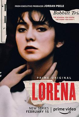 劳瑞娜第一季