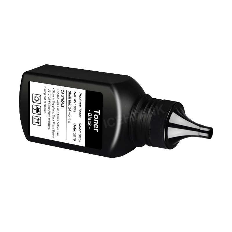 ICEHTANK 80g negro polvo de tóner Compatible para hermano TN410 TN420 TN450 TN2215 TN2225 TN2230 para MFC-1810 1810E 1810R impresora