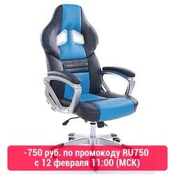 SOKOLTEC متعددة الوظائف موضة المنزلية مستلق مكتب كرسي بمسند للقدم سباق مقعد الإنترنت مقهى Delvery من موسكو