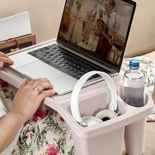 Laptop-Stand Desk Table-On Study The Candy Hobby Sofa-On-The-Bed Floor
