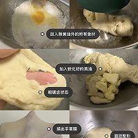 日式云朵面包卷☁️零失败!面包小白轻松搞定的做法图解1