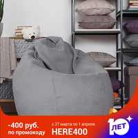 Lima-poof large Delicatex Gray Large Bean Bag Sofa Lima Lounger Seat Chair Living Room Furniture Removable Cover With Filler Kids Comfortable Sleep Relaxation Easy Beanbag Bed Pouf Puff Couch Tatam Solid Poof Pouffe O