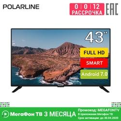 Tv 43 Polarline 43PL51STC-SM Full Hd Smart Tv 4049 Inchtv Dvb Dvb-t Dvb-t2 Digitale