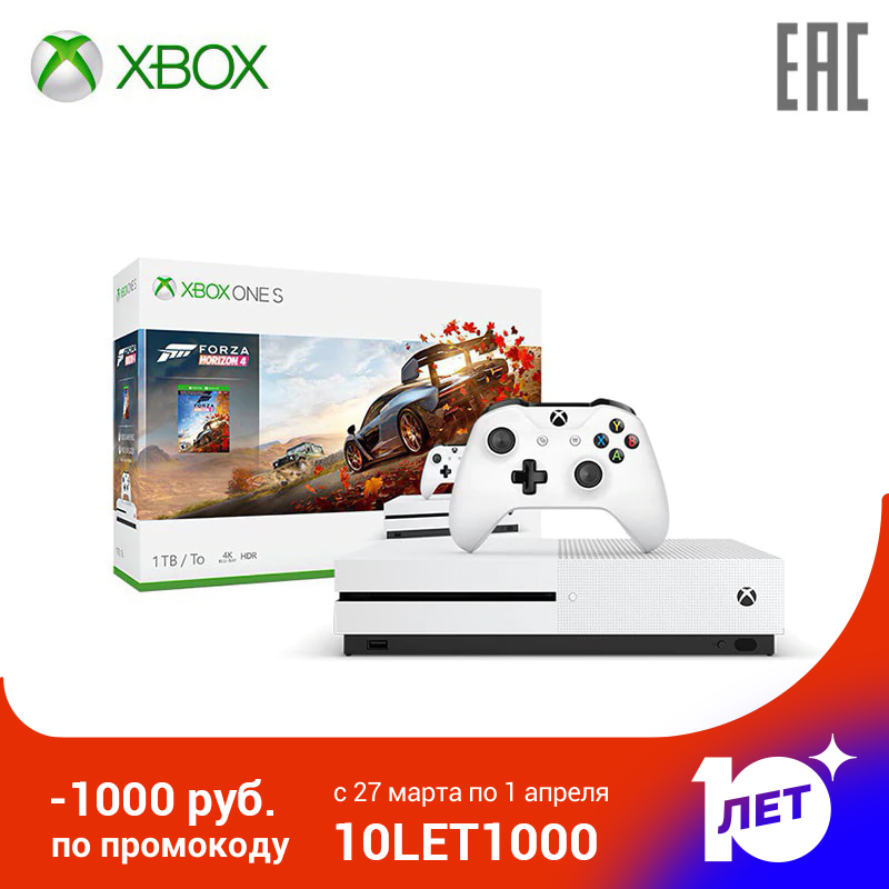 Xbox One S 1 TB + Forza Horizon 4 (234-00562) 0-0-12