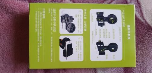 -- monocular Câmera telefone
