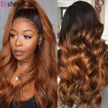 Perruque Lace Front Wig Body Wave naturelle, cheveux humains, ombré 1B 30, 13x4, 4x4, pre-plucked