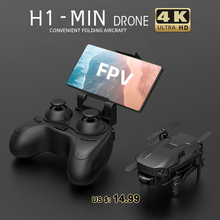 LAUMOX H1 Mini Drone 4k HD Camera WiFi FPV Camera Flight time 12 minutes Quadcopter Altitude Hold Foldable RC Dron KF611 S66