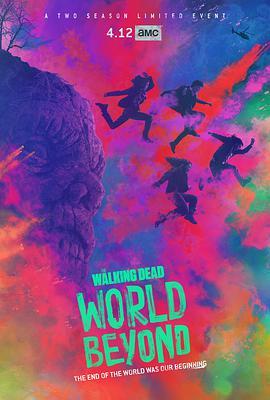 行尸走肉:外面的世界的海报
