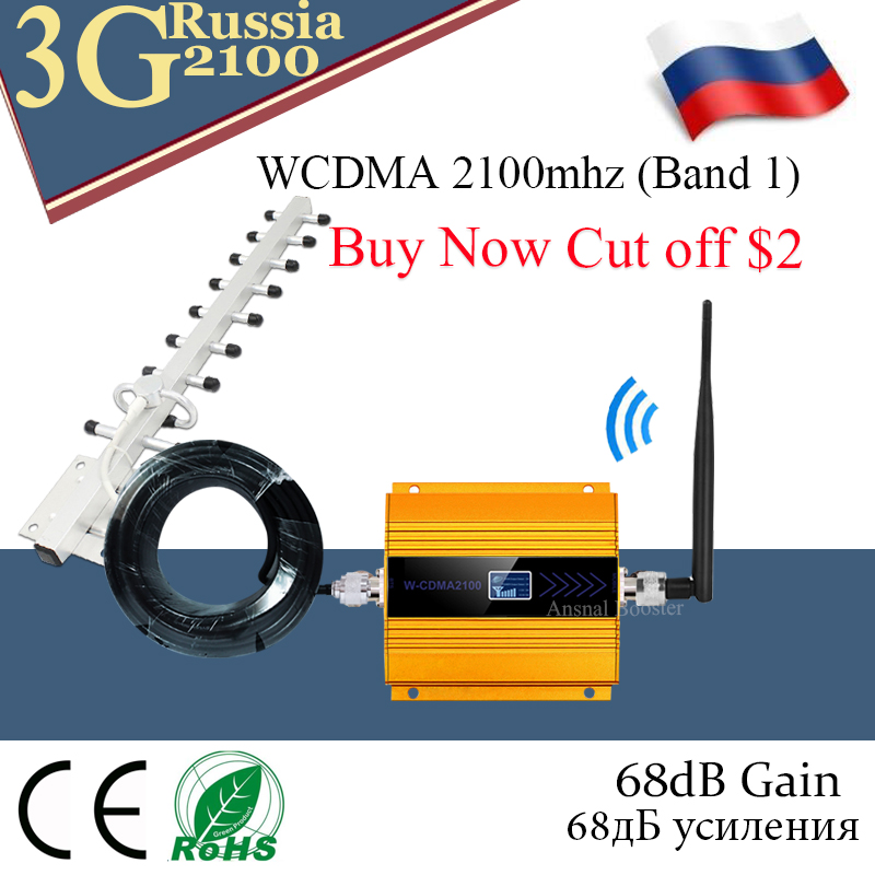 3g Amplifier 2100 Mhz Repeater WCDMA 2100 Mobile Signal Booster UMTS 2100MHZ GSM 3G Cellphone Cellular Signal Repeater Amplifier