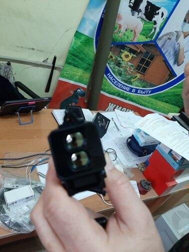 -- Finder Designador Rangefinder